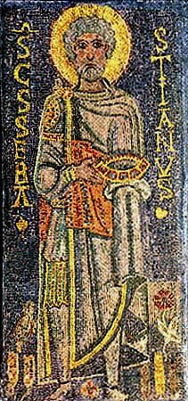 Мученик Севастиан