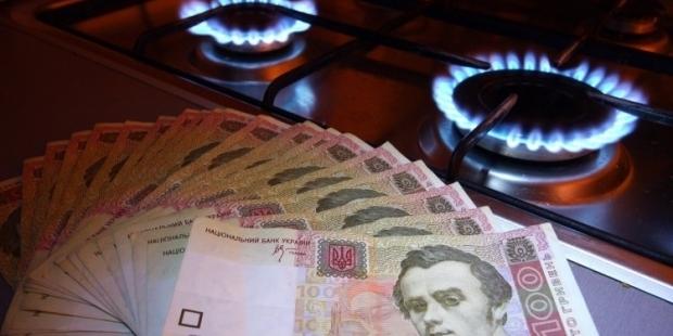 Демчишин назвал дату повышения цены на газ / Фото УНИАН