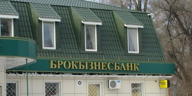 Вкладчики смогут получить не более 200 тыс. грн / life.zp.ua