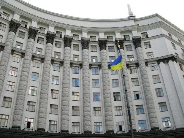 Кабмин, Кабинет министров Украины / lenta-ua.net