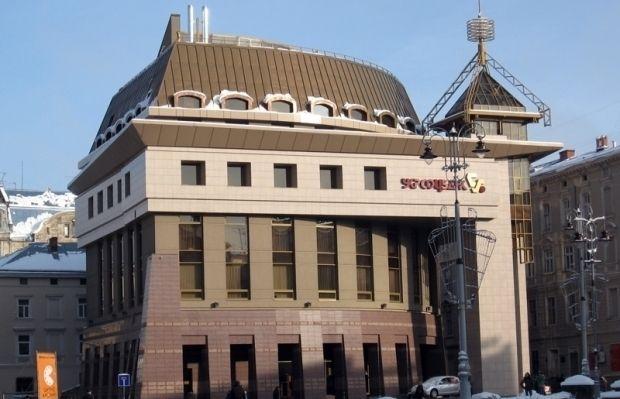 Укрсоцбанк / ru.wikipedia.org