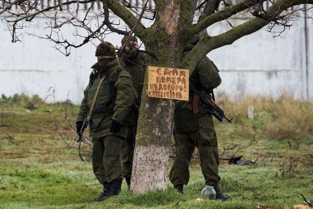 Российские солдаты, Крым / ТСН