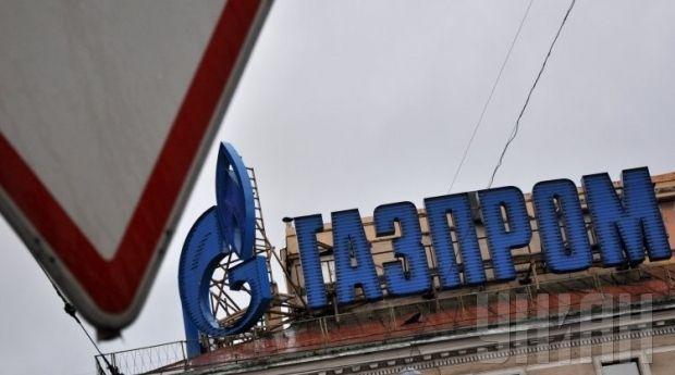 Болгария ждет сокращения поставок газа из России с 1 января / Фото УНИАН