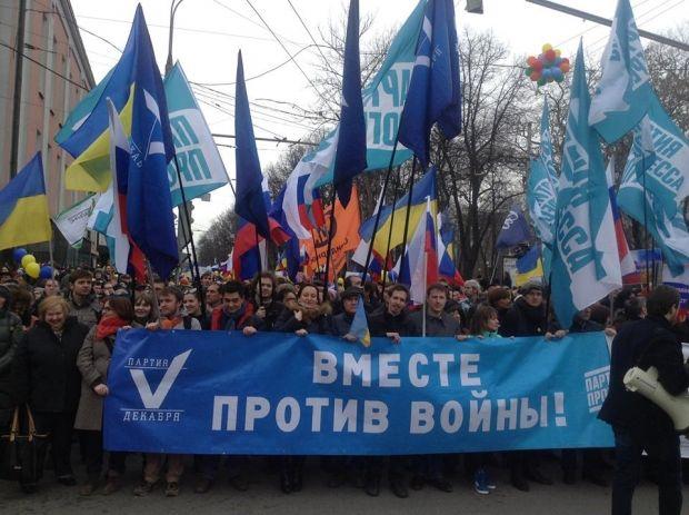 Антивоєнний мітинг у Москві зібрав близько 70-80 тисяч учасників
