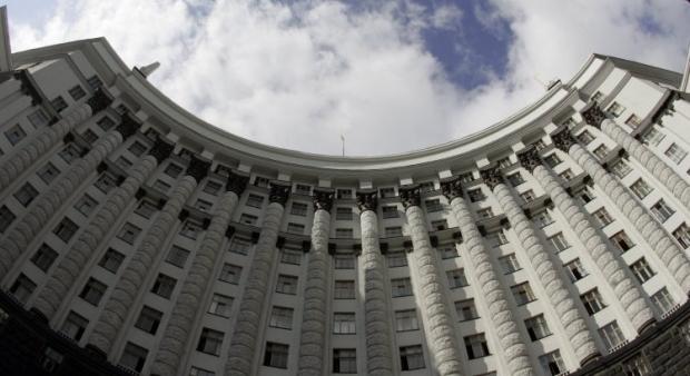Правительство предложило депутатам проголосовать за реформы / Фото УНИАН