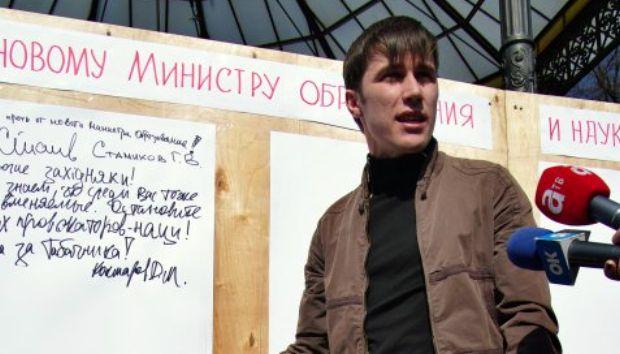 Антону Давідченку оголошено про підозру у скоєнні злочину