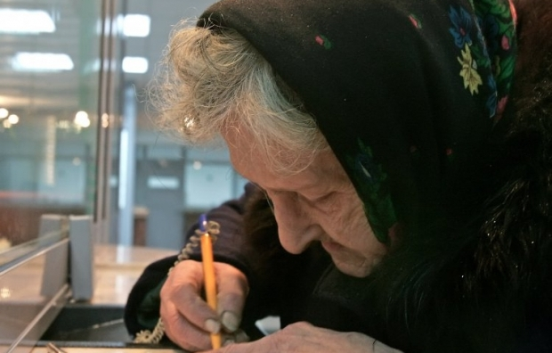 В Славянске и Краматорске начали выплачивать пенсии / Фото УНИАН