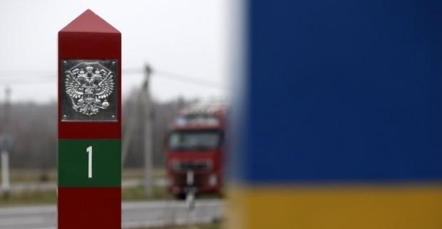 Россия нарушила нормы свободной торговли / Фото УНИАН