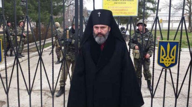 архиепископ Кримский Климент / facebook