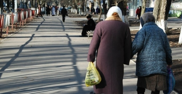 Ukraine stops pension payments to Crimean citizens due to blocking of accounts