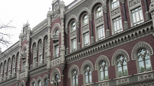 НБУ посилив вимоги для системно важливих банків