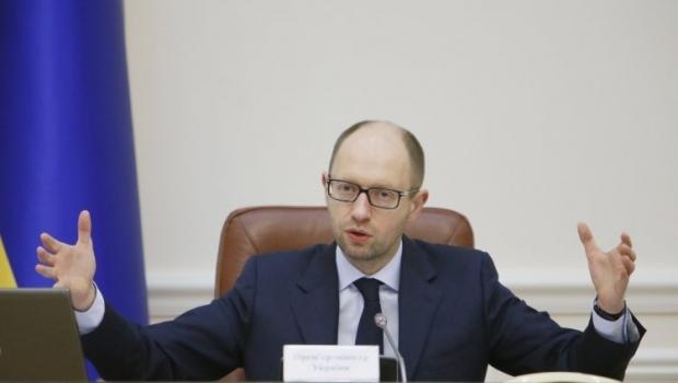 Яценюк: у правительства есть средства на соцвыплаты / Фото УНИАН