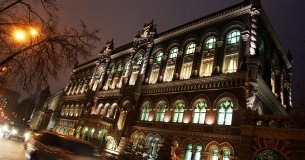 Нацбанк сильно снизил официальный курс / Фото УНИАН