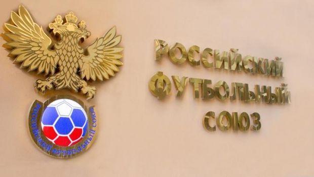 Крымские клубы дебютируют в российских соревнования 8 августа / rfs.ru