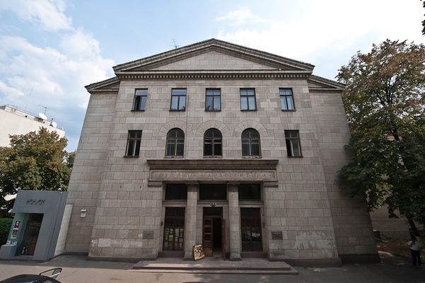 По словам очевидцев, горит Дом архитектора / mapia.ua