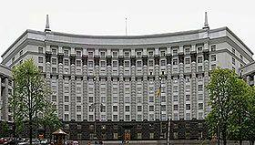 Из парламента отозван ряд законопроектов Кабмина