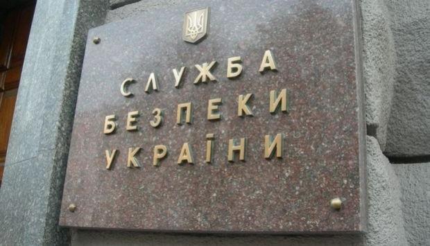 Росийскими шпионами оказались представители украинских силовых ведомств