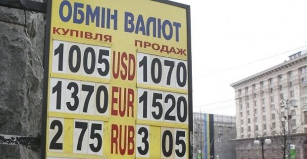 Официальный курс доллара впервые превисил 11 гривен