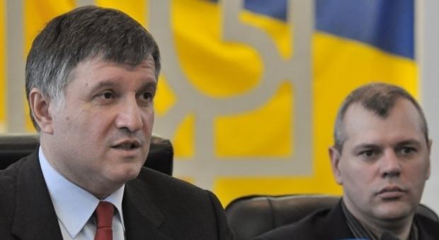 Аваков заявил о фактах коррупции новой власти