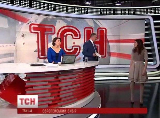 Чорновол Червоненко / ТСН