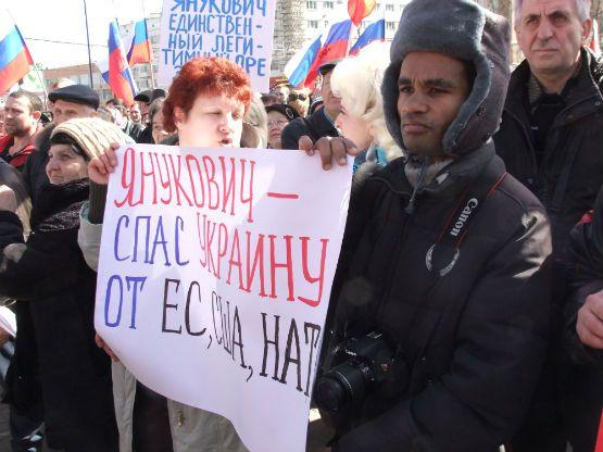Айо Бенес поддержал митинг в Донецке / Новости Донбасса