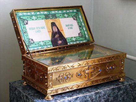 Мощи преподобного Алексия - в Свято-Покровском Голосеевском мужском монастыре Киева