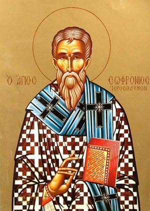 Святой Софроний