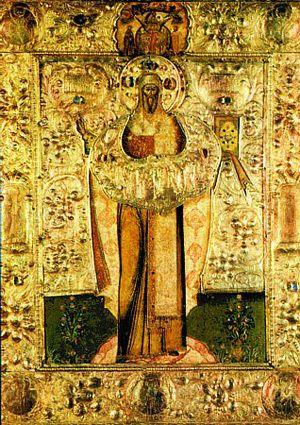 Святой Евфимий