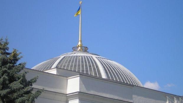 Рада ввела уголовную ответственность за подкуп избирателей / фото 0629.com.ua