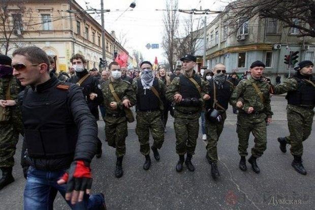 неонацист одесса / Фото: Думская.net