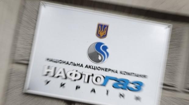 «Нафтогаз» назвал условия, при которых оплатит газовые счета «Газпрома» / Фото УНИАН
