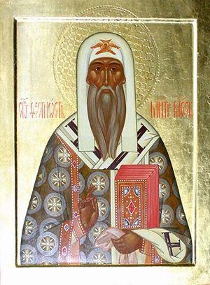 Святитель Феогност