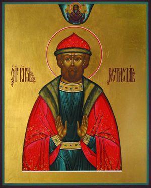 Благоверный князь Ростислав Мстиславович