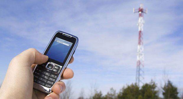 Вероятно, уже до конца года пользователи сотовой связи перестанут быть «обезличенными» / itc.ua