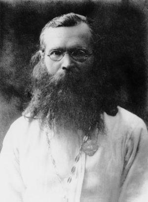 Священномученик Михаил Богословский