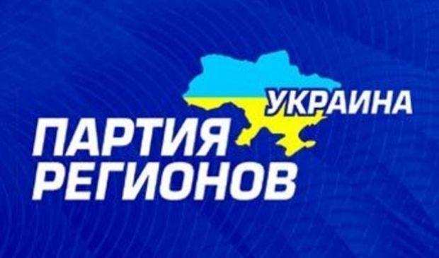 Партия Регионов попрощалась со статусом самой крупной фракции в ВР