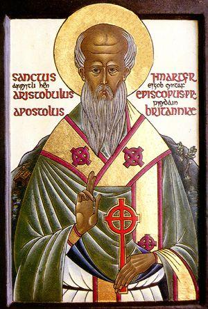 Святой апостол от семидесяти Аристовул