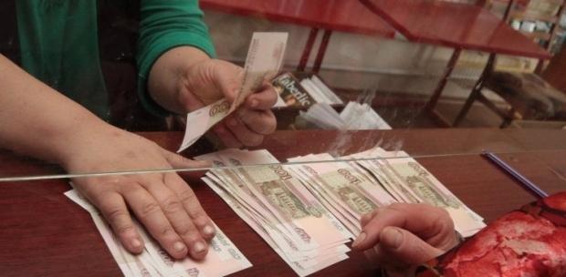 Российский рубль продолжает падать / Фото УНИАН