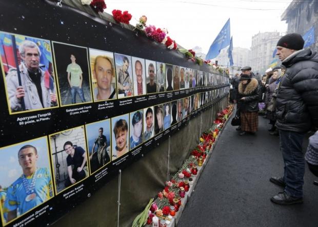 Сегодня в Киеве вспомнят погибших активистов Майдана