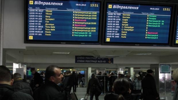 Зеркальные меры: Россия намерена ввести санкции против двух украинских авиакомпаний