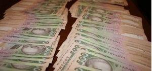 Сколько стоит спасение украинских банков