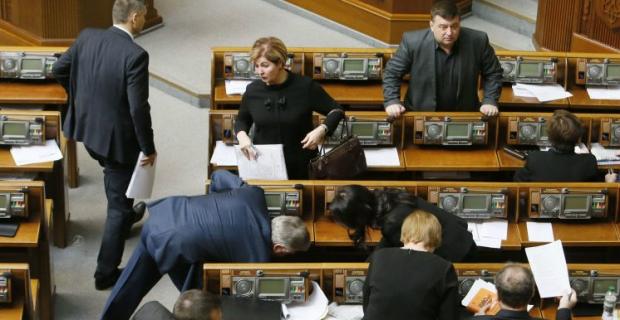 Народные депутаты в Верховной Раде