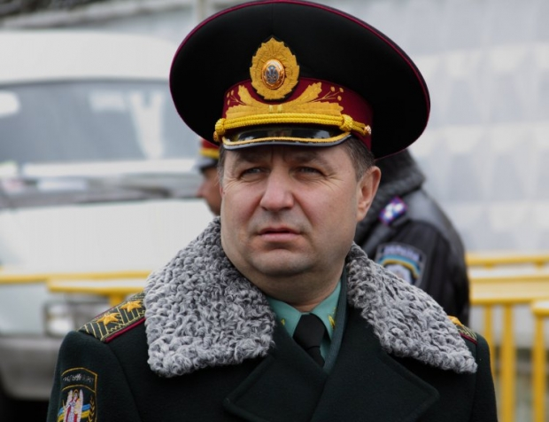 Verkhovna Rada appoints Poltorak commander of National Guard of Ukraine
