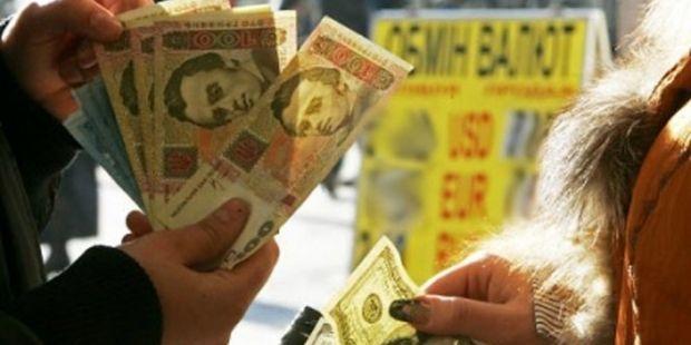 Нацбанк планує поступово скасовувати