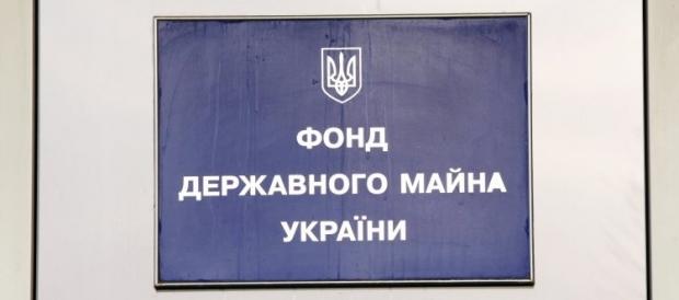 Фонд госимущества готовит облэнерго к продаже / Фото УНИАН