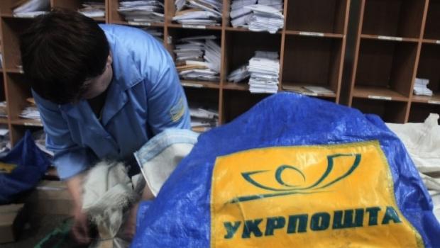 «Укрпочта» перестала обслуживать ряд городов Донецкой и Луганской областей / Фото УНИАН
