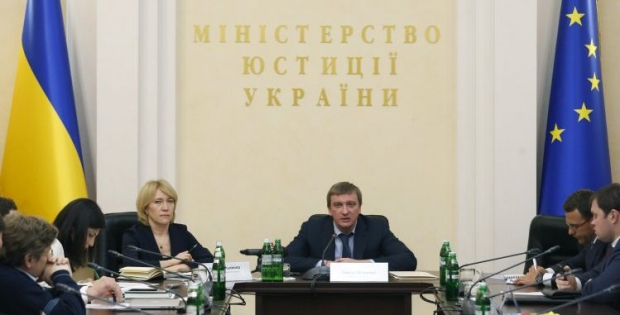 Justice Ministry explains why Kyiv speaks about referendum