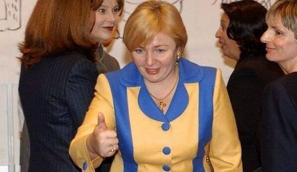 Путина Людмила