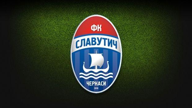 fcslavutich.ck.ua/