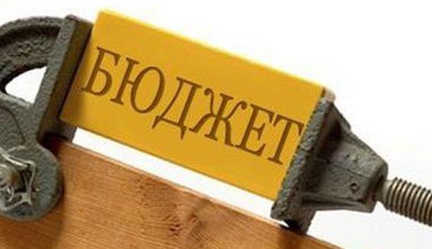 На Харьковщине пересмотрели траты региона